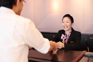 Okayama Koraku Hotel, 5-1 Heiwa-cho, Kita-ku, Okayama-shi,…