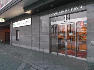 Hotel Route Inn Hirosaki…, 5-1 Ekimae-cho, Hirosaki-shi,…