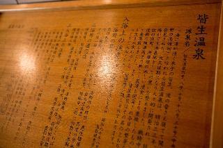 Kaike Tsuruya, 2-5-1 Kaike Onsen, Yonago-shi,…