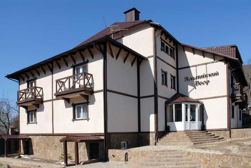Alpiysky Dvor
