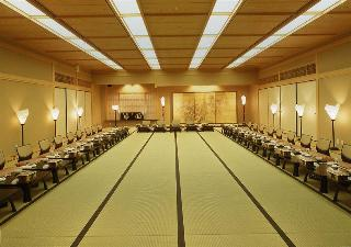 Shukukaifu, 3-1 Takamine, Yamami, Minamichita-cho,…