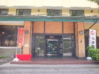 Nikko Green Hotel Natsukashiya…, 9-19 Hon-cho, Nikko-shi,…