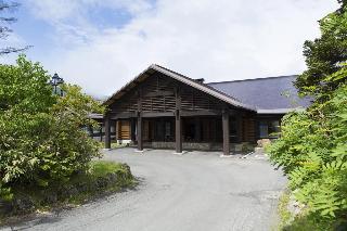 Hakkoda Hotel, 1 Hakkodasan, Aomori-shi,…