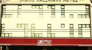 Grand Hallmark Hotel - Johor Bahru - Generell