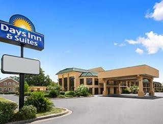 Days Inn And Suites Savannah Midtown
