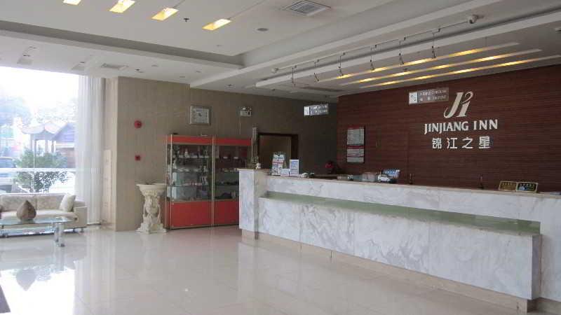 Shanghai Hotels:Jinjiang Inn (Hangtou,Pudong,Shanghai)