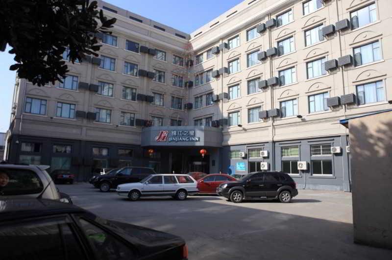 Jinjiang Inn (Yongor,Ningbo), West Yinxian Avenue,yinzhou…