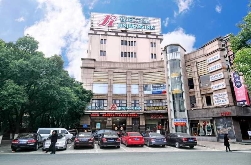 Jinjiang Inn (Xihe Street,Tianyi…, Xihe Street,haishu District,97