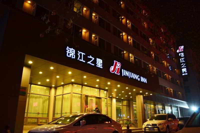 Jinjiang Inn (Jingqi…, Jingqi Road,jinshui District,21