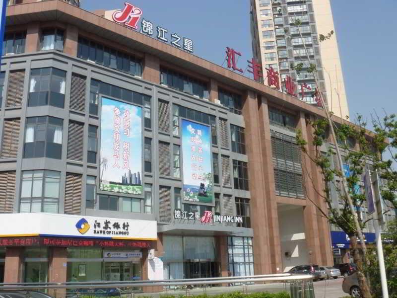 Jinjiang Inn (Lihua,Zhongwu…, No.15-106,qiangweijiayuan,tianning…