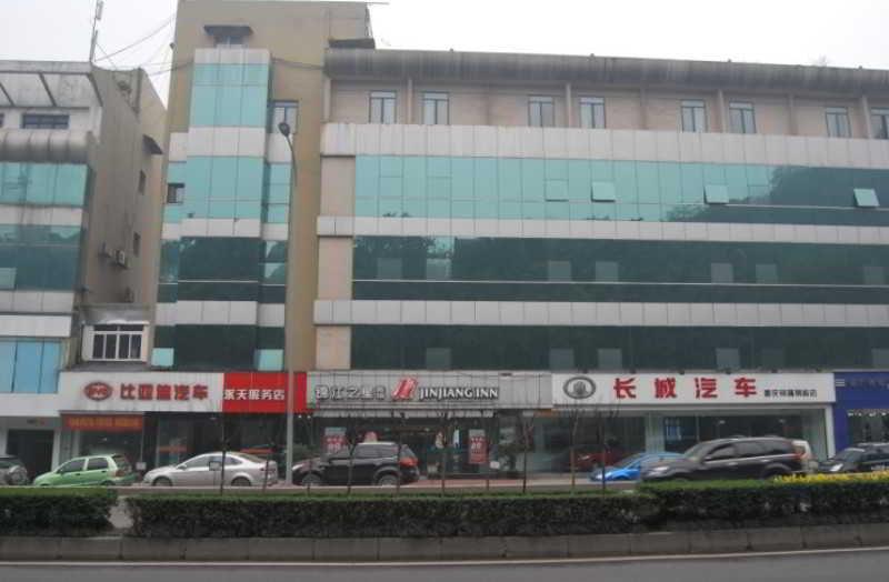 Jinjiang Inn (Elin Subway…, No.68,1st Changjiang Road,yuzhong…