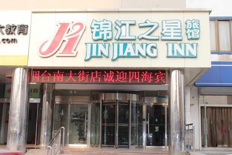 Jinjiang Inn (Nanda…, Nanda Street,zhifu District,186