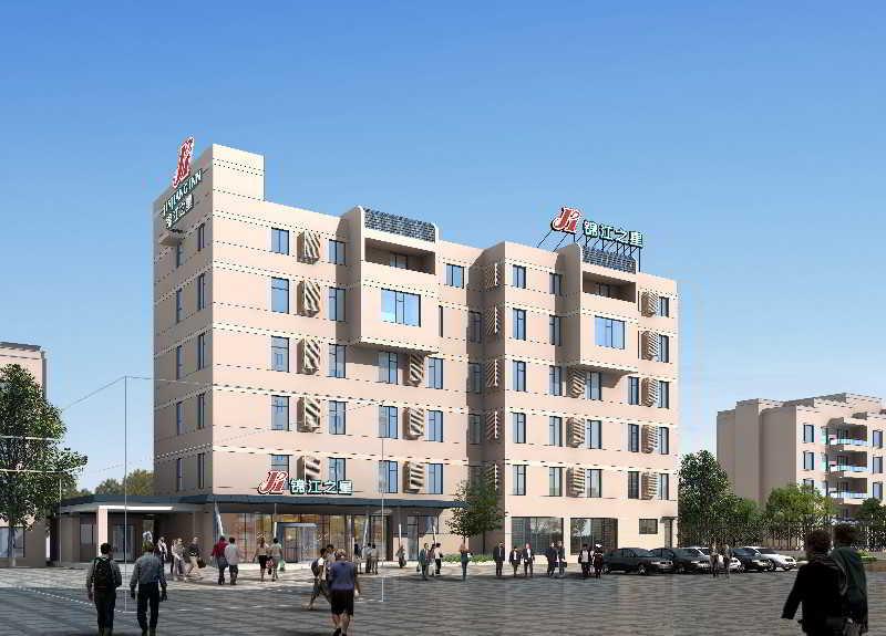 Jinjiang Inn Shijiayuan…, No.31-2,shijiayuan,qixing…