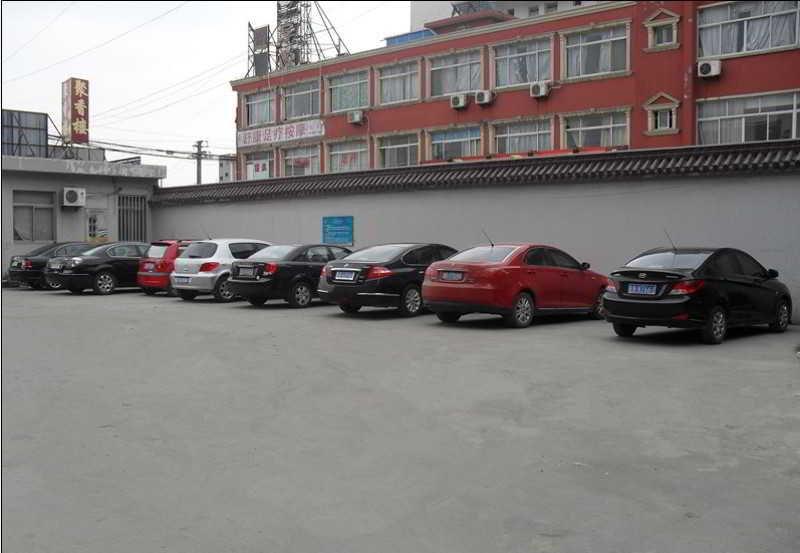Jinjiang Inn (Xicheng…, No.295,xicheng Road,beitang…