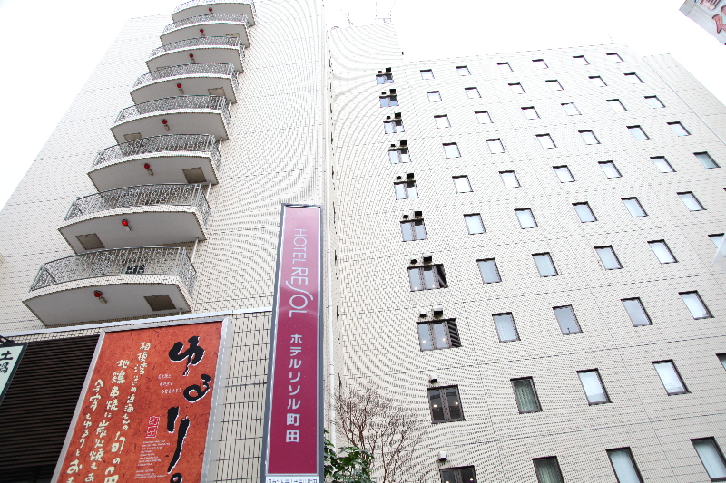 Hotel Resol Machida, Tokyo