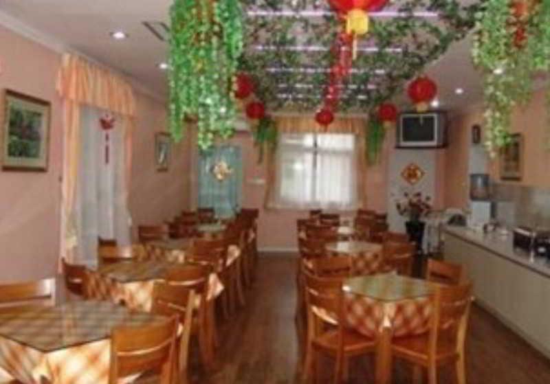 Shindom Inn Guangming Qiao