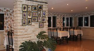 Buta - Restaurant