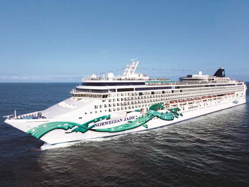 Norwegian Jade Cruise…, Sochi, Sea Station(morskoy…