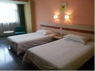 Beijing Shindom Inn Liu Jia Yao Hotel