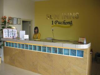 Sun Inns Puchong - Diele