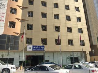Rose Garden Hotel, King Abdel Aziz Road Malaz…