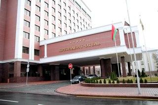 President Hotel, Kirova Ave 18,