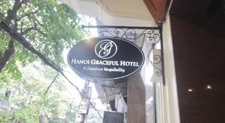ハノイ グレイスフル ホテル イメージ画像