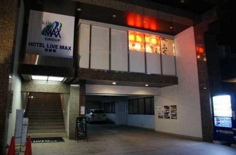 Hotel Livemax Sagamihara, 4-15-11 Fuchinobe, Chuou-ku,…