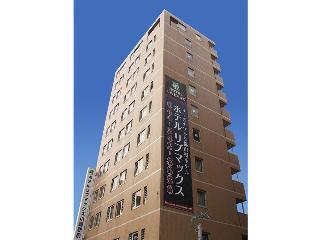 Hotel Livemax Kawasaki-Ekimae, 2-20-8 Minamisaiwai-cho,…