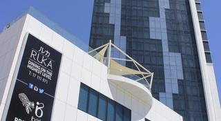 Ramee Grand hotel &…, Building 999 Road 2813 ,al-seef428,