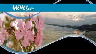 Anemos Hotel, Halkidiki