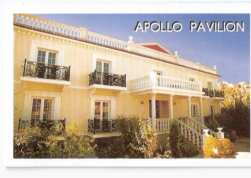 Apollo Pavillon