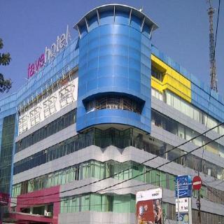 Favehotel Premier Cihampelas, Premier Plaza Jalan Cihampelas…