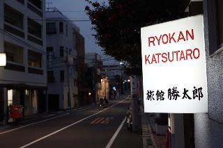 Ryokan Katsutaro image