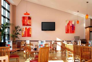 London Hotels:ibis London Gatwick Airport