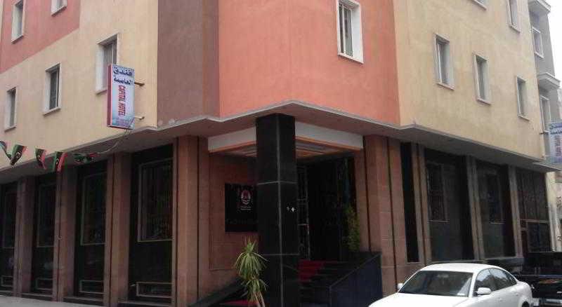 Alaseema Hotel, Rusafi Street, Off Omar Al…