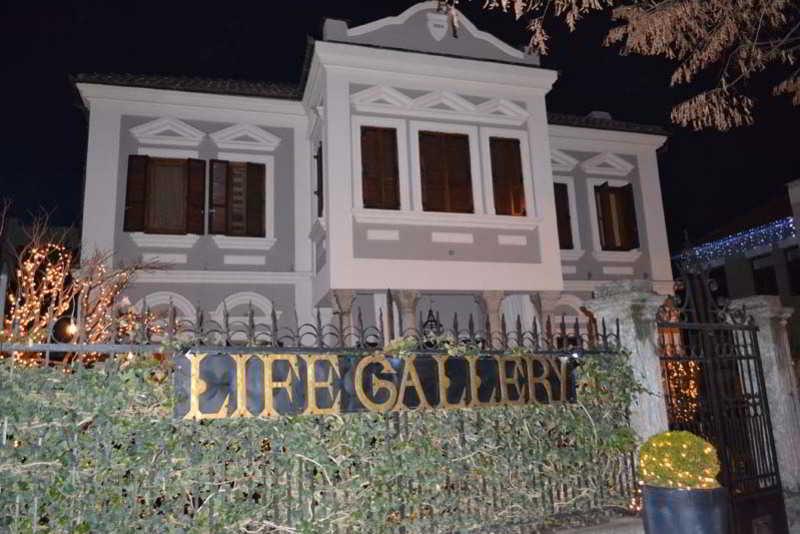 Life Gallery, Boulevard Republika,24 24
