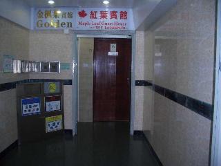 Maple Leaf Guest House, E4 Block E 12th Floor Chung…