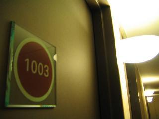 Bluewave Inn Yotsubashi, 1412 Shinmachi Nishikuosaka…