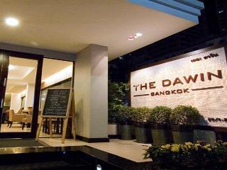 The Dawin Nana