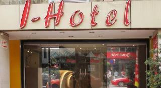 T Hotel Bukit Bintang - Diele