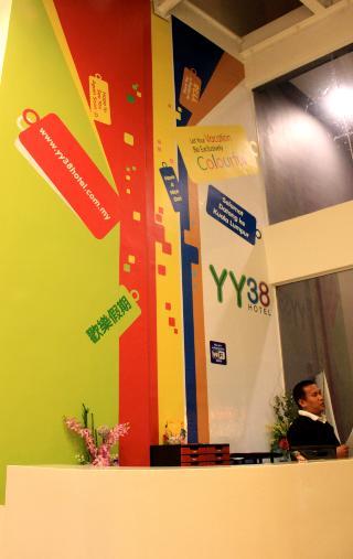 YY38 Hotel - Diele