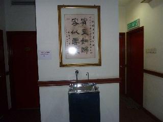 Winsin Hotel Chinatown - Generell