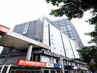 Greentree Inn Chongqing…, No16 Baohua Avenue Gaoxinyuan…