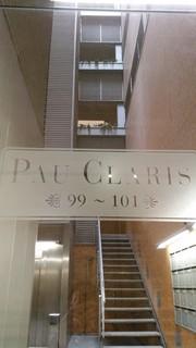 Splendom Suites Pau Claris