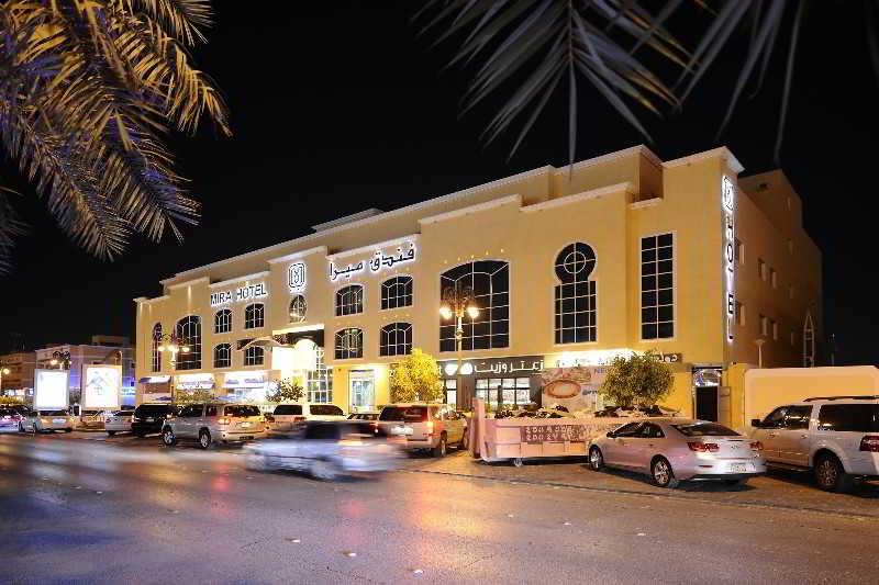 Mira Business Hotel, Prince Muhammad Ibn Abdulaziz,…