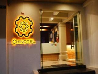 Chinotel Phuket