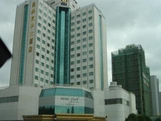 Metropark Hotel Yangzhou, 559 Wenchang Middle Road,