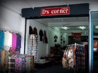 D'S Corner  Guesthouse
