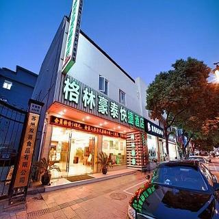 Greentree Inn Suzhou…, Jingde Road Pingjiang District,460